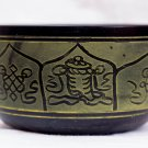 "Tibetan Chakra Healing Buddhist Yoga Hand Painted Meditation Singing Bowl - 6"""