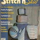 Vintage Stitch 'n Sew April, 1979 Volume 12 Number 2 Magazine