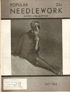 Vintage Popular Needlework and Crafts October 1965 Magazine