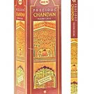 Precious Chandan Incense Square Pack (Hem)