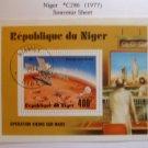 Niger  *C286