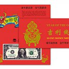 Year Of The Ox $1 Lucky money note 2006 Chinese F 88883360 F new year TET Asia N
