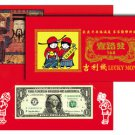 Lucky Money $1 Fortune Note Chinese Prosperity Forever 16892249 B new year TET 1