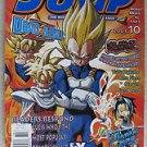 Shonen Jump Yu Gi Oh comic book Dragon ball Card strate Oct. 2003 vol 1 issue 10