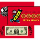 Lucky Money $ 1 Fortune Note Chinese new year A 88889777 A Gift Rare Serial # TE