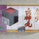 QIAN XIU LIU SHEN WAN 100 PILLS clearing away internal heat and toxic material