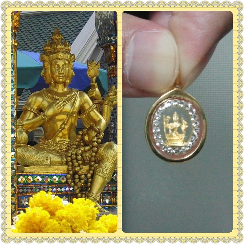 Tiny Brahma 18K Gold Amulet Handmade Pendant 0.6 inch (100% Not Gold Plated*)