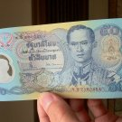 Rare Official Thai Translucent Plastic Banknote – Government note — LIMITED EDITION