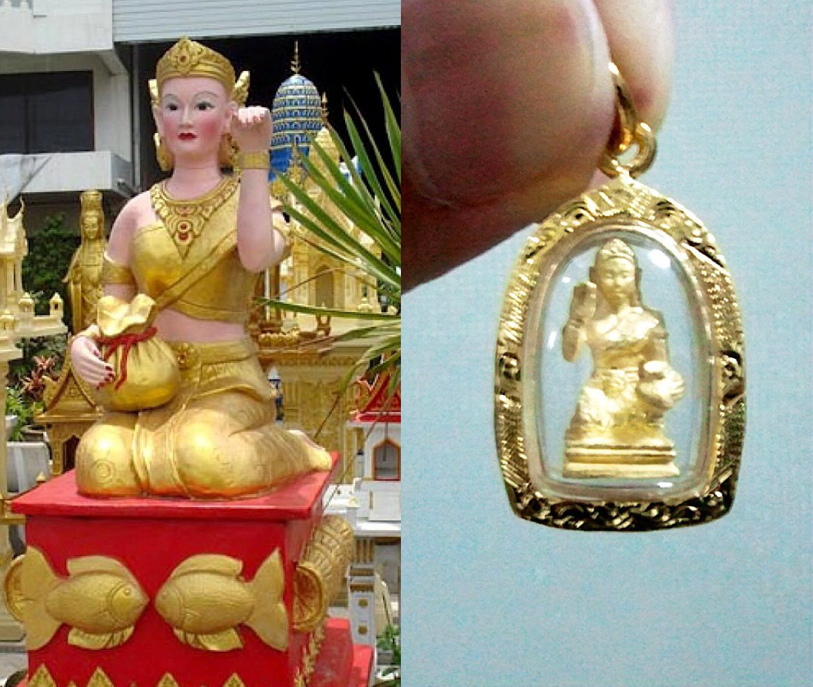 Thailand Luxury Wealthy and Lucky Amulet Gold Plated Pendant 'Nang Kwak'