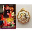 Luxury Oriental 18k Gold 'Chao Por Sua' Chinese Tiger God Pendant (Limited Edition*)