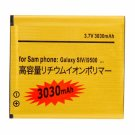 3030 mAh Gold Battery for Samsung Galaxy S4 i9500 High Capacity S IV