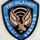 Firefly /Serenity Tri-Planet Sheild Uniform Logo Patch