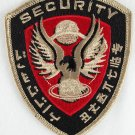 Firefly /Serenity Alliance Security Uniform Patch