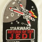 Star Wars Return of the Jedi Kenner Toys Patch