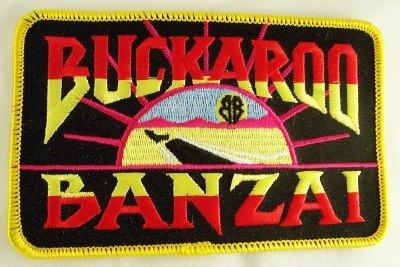 Buckaroo Banzai Movie Logo Embroidered Patch