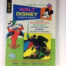 Walt Disney Comics Digest #52 Gold Key 1975