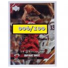 Dwyane Wade #/100 2005-06 Upper Deck UD Exclusives Gold #94 Miami Heat