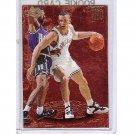 Jason Kidd RC 1995-96 SkyBox Premium Standouts #SH2  Mavericks, Suns, Knicks