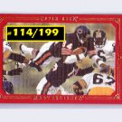 Walter Payton #/199 HOF 2008 UD Masterpieces Red Frame #88 Bears