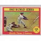 Mickey Mantle 1961 Topps #307 World Series Game 2 Yankees