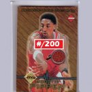 Scottie Pippen #/200 Gold 1997 Collector's Edge Game Ball Gold Parallel #5  Bulls