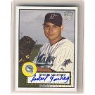 Anibal Sanchez 2006 Topps 52 Edition Autograph #52S-AS Tigers, Marlins