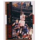 Michael Jordan 1998-99 UD Quantum Die-cut MJ23 #QM-M27 #/2300 Bulls
