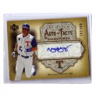 Michael Young 2006 UD Artifacts Autofacts Signatures #AF-MY Phillies, Rangers