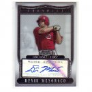 Devin Mesoroco 2007 Bowman Sterling Prospects #BSP-DME  Reds
