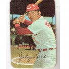 Johnny Bench 1971 Topps Super #32 Reds HOF