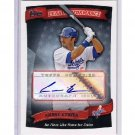Andre Ethier 2010 Topps Peak Performance Autographs #PPA-AE Dodgers