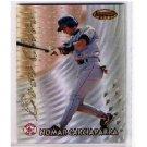 Nomar Garciaparra Ref 1997 Bowman Best Cuts Refractor #BC20 Dodgers, Red Sox, Cubs