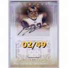 Brian Leonard 2007 Playoff National Treasures Rookie Signature Material Silver #106 Bucs #/49