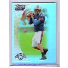 Jason Campbell 2005 Topps DP&P Gold Refractor RC #142 Browns, Raiders, Redskins