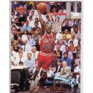 Michael Jordan 1995-96 Upper Deck Electric Court #23 Bulls Parallel