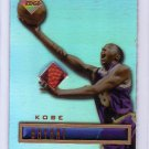 Kobe Bryant Lakers 1998 Collector's Edge Authentic Edge Game-Ball #KB2