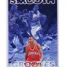 Allen Iverson RC 1996-97 Upper Deck Smooth Grooves #SG10 76ers HOF