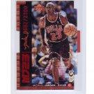 Michael Jordan 1998-99 Upper Deck MJ23 Bronze Quantum Die-Cut #QMM13 Bulls #/2300