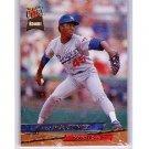 Pedro Martinez 1993 Fleer Ultra #57 Red Sox, Mets Dodgers HOF