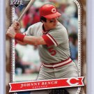 Johnny Bench 2005 Upper Deck Classics Gold #56 Reds HOF #/199