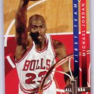 Michael Jordan 1993-94 Upper Deck All-NBA Team #AN4 Bulls HOF