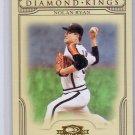 Nolan Ryan 2008 Donruss Threads Diamond Kings #DK-58 Rangers, Mets, Angels, Astros HOF