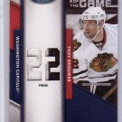 Troy Brouwer 2011 Certified Fabric of the Game Prime Jersey #36 Capitals #/10 Blackhawks