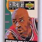 Michael Jordan 1994-95 UD Collector's Choice Silver Signature #420