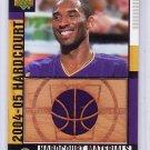 Kobe Bryant 2004-05 Upper Deck Hardcourt Hardcourt Materials Combo #HCM-KB Lakers