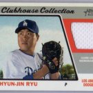 Hyun-jin Ryu 2015 Topps Heritage Clubhouse Collection #HJR Dodgers