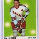 Tim Horton 1970-71 Topps #59 Rangers HOF