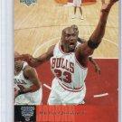 Michael Jordan 2006-07 Upper Deck #22 Bulls HOF