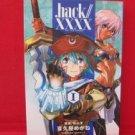 .hack//XXXX #1 Manga Japanese / MATSUYAMA Hirashi, KIKUYA Megane