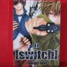 [switch] #1 Manga Japanese / Naked Ape